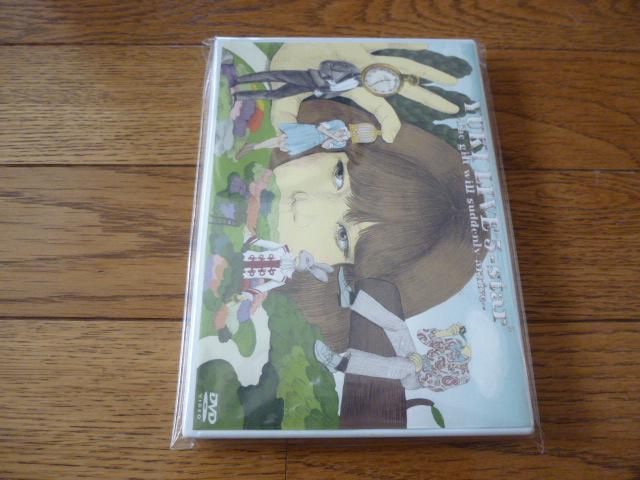 """YUKI LIVE """"5-star"""""""